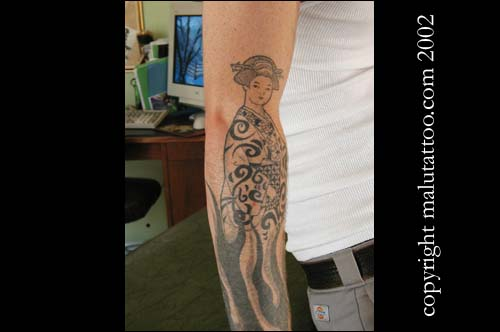 Tribal Arm 3